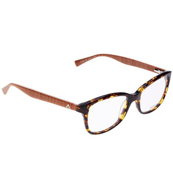 Armação de Óculos de Grau - Preço - Quanto Custa Um 8ba00b3cb2