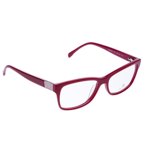 0ade89c8e4e5a Armação de Óculos de Grau - Preço - Quanto Custa Um