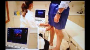 Ultrassom Vascular - Preço